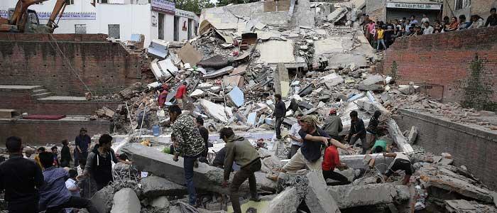 Deprem Nedir?