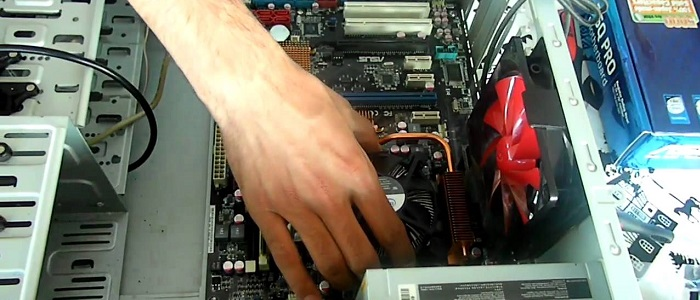 Bilgisayar Kasası Nasıl Çalışır?