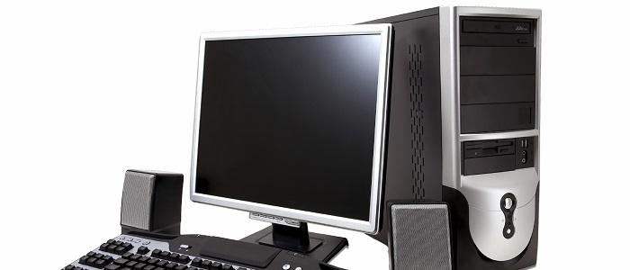 Bilgisayar Kasası Nedir?