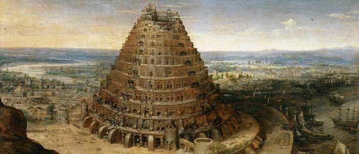 Babil'in Asma Bahçeleri'nin Mimarisi