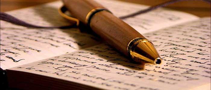 Fıkra Yazarken Nelere Dikkat Edilmeli?