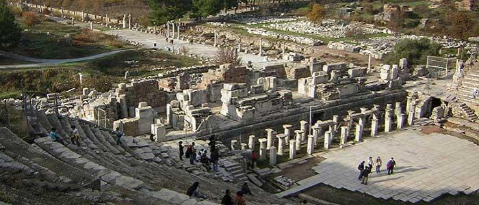 Efes Antik Kenti Nerededir?