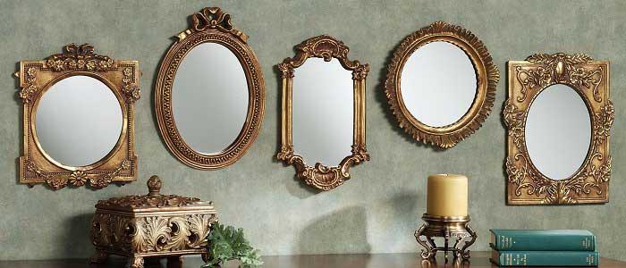 Ayna Nedir?