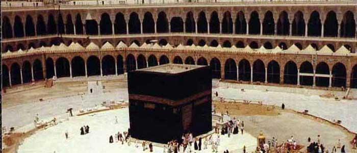 Mekke'nin Fethinin Sonuçları (Sonrasındaki Gelişmeler)