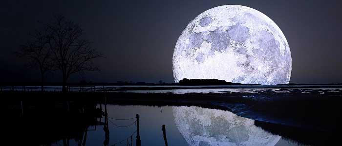 Ay Nedir?