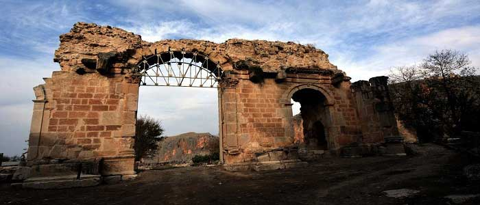 Anavarza Kalesi (Antik Kenti) Nerededir?
