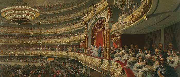 Tiyatronun Tarihçesi