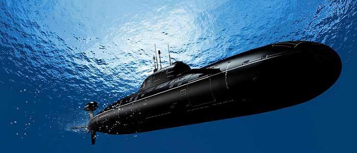 Denizaltı Nedir?