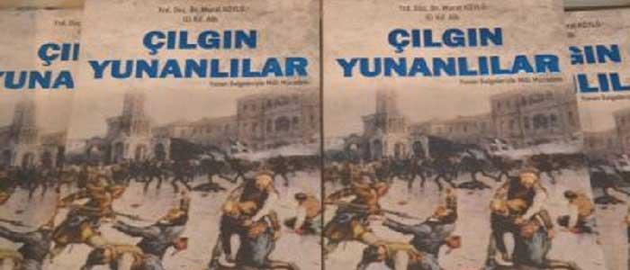 Ali Nadir Paşa'nın Eserleri
