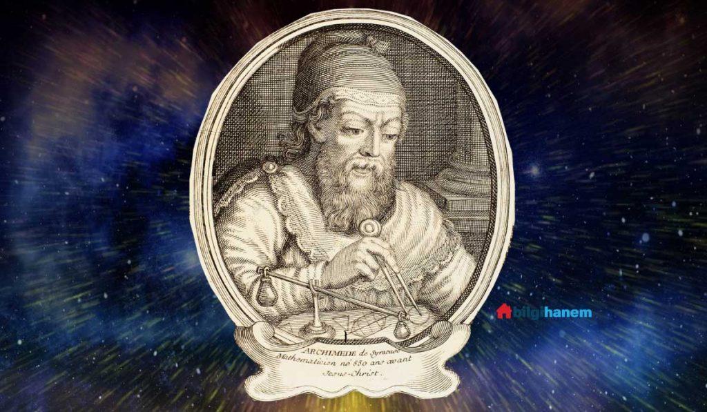 Arşimet Kimdir? Hayatı ve Eserleri