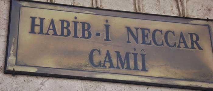 Habib Neccar Camii