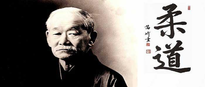 Judonun Tarihçesi