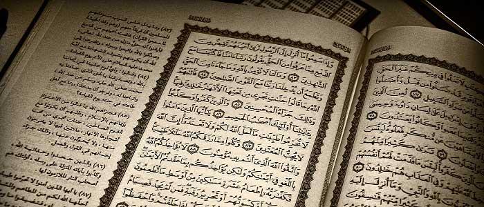 Kuran-ı Kerim'de Adak Kurbanı Hakkında Ayetler
