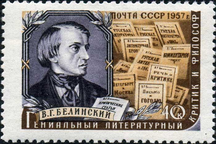 Vissarion Grigoryeviç Belinsky Kimdir? Hayatı ve Eserleri