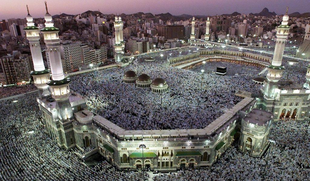 Mescid-i Haram Hakkında Bilgiler; Nerededir, Mimarisi ve Tarihçesi