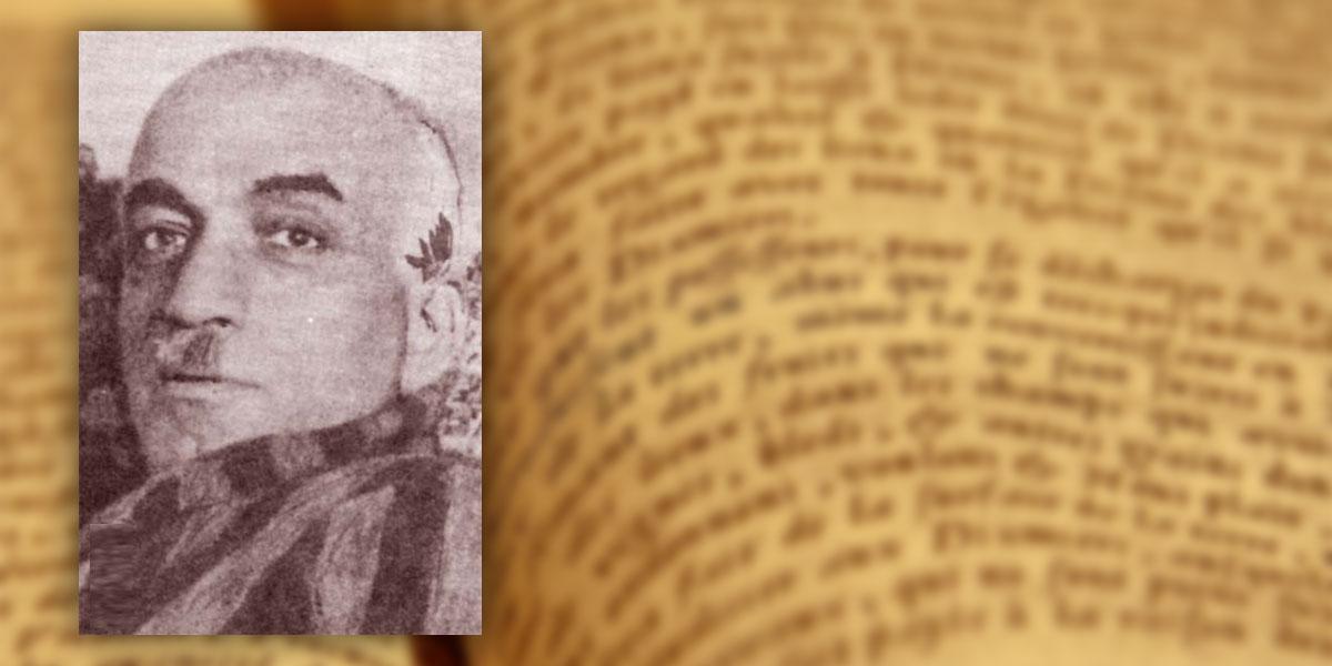 Ahmet Haşim Kimdir?