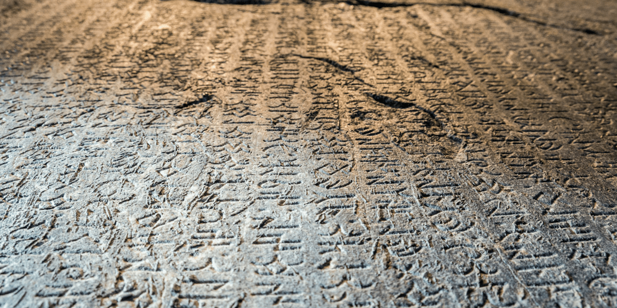 Bilge Kağan Dönemindeki Kültürel Eserler