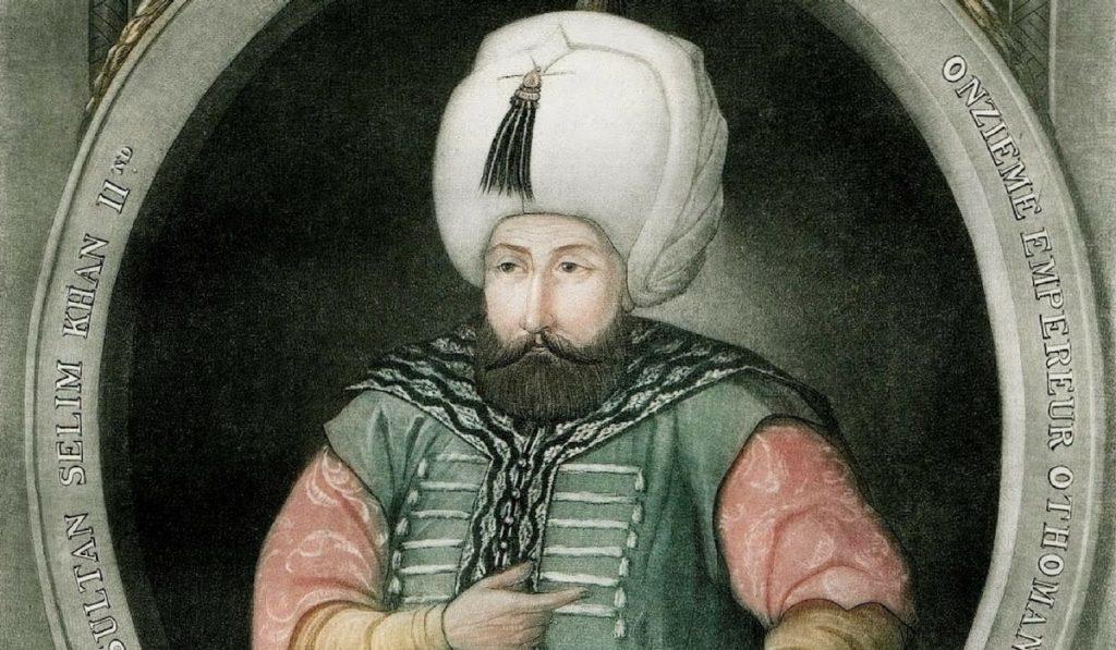 II. Selim (Sarı Selim) Kimdir? Hayatı ve Eserleri