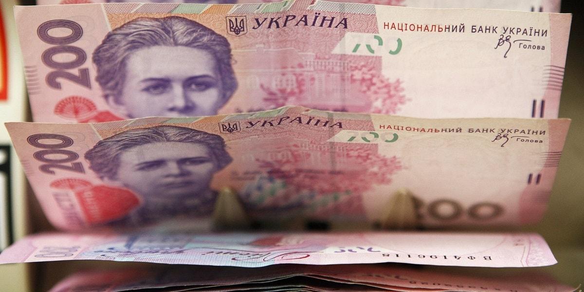 Grivna Nedir? Ukrayna Grivnası Hakkında Bilgi