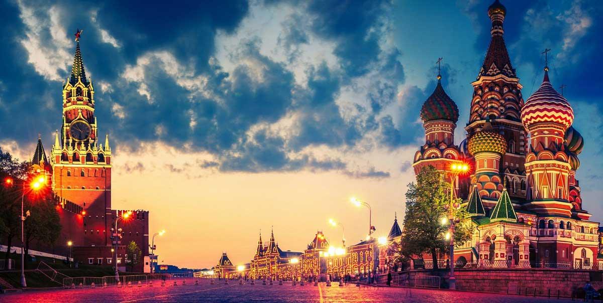 Kısaca Rusya Ekonomisi Hakkında Bilgiler
