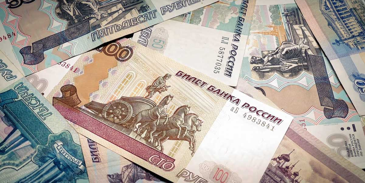 Ruble Nedir? Rus Rublesi Hakkında Bilgi