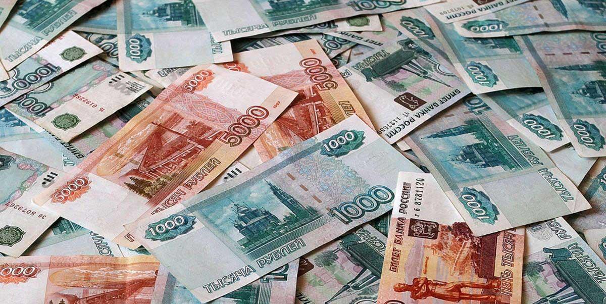 Rusya Para Birimi Nedir?