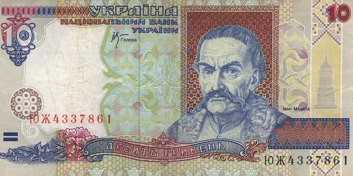 Ukrayna Para Birimi Nedir?