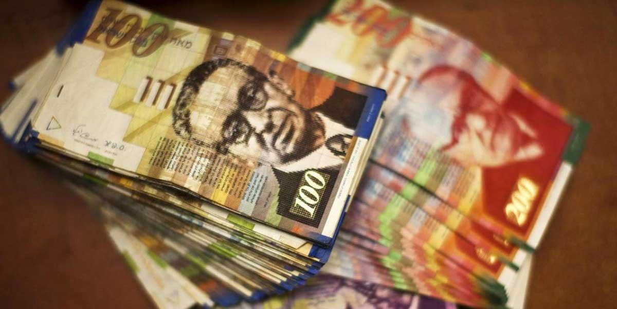 İsrail Para Birimi Nedir?