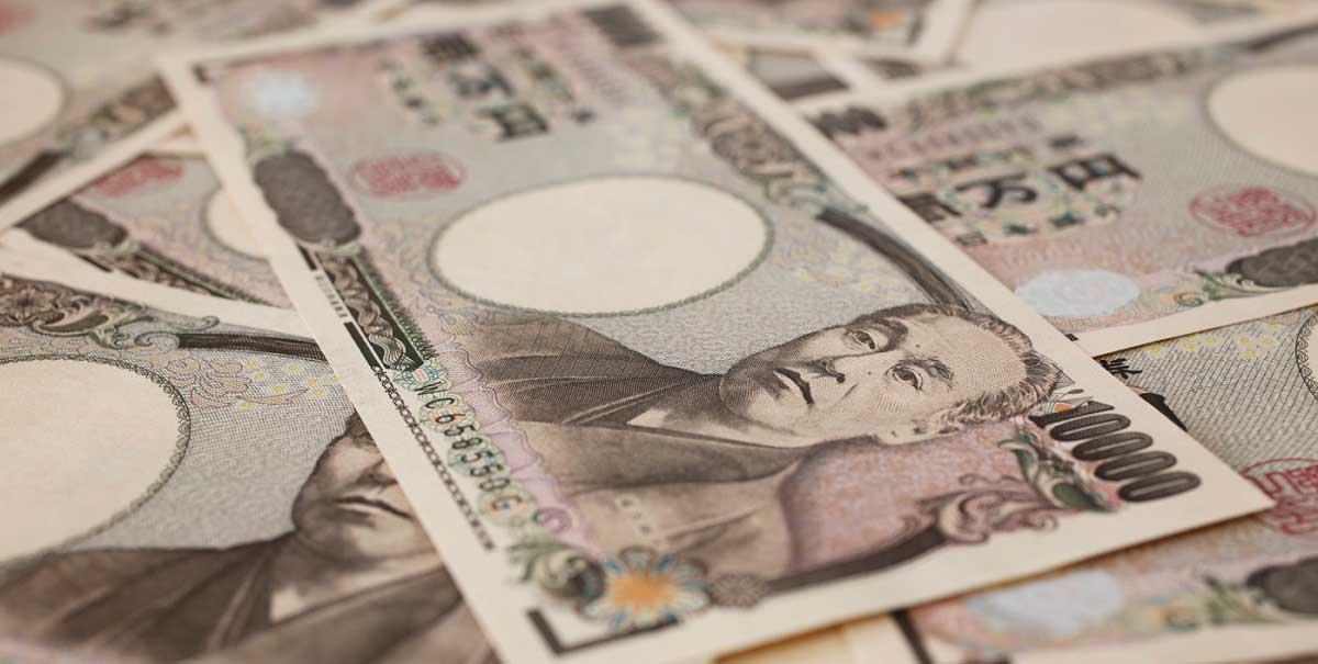 Japonya Para Birimi Nedir?