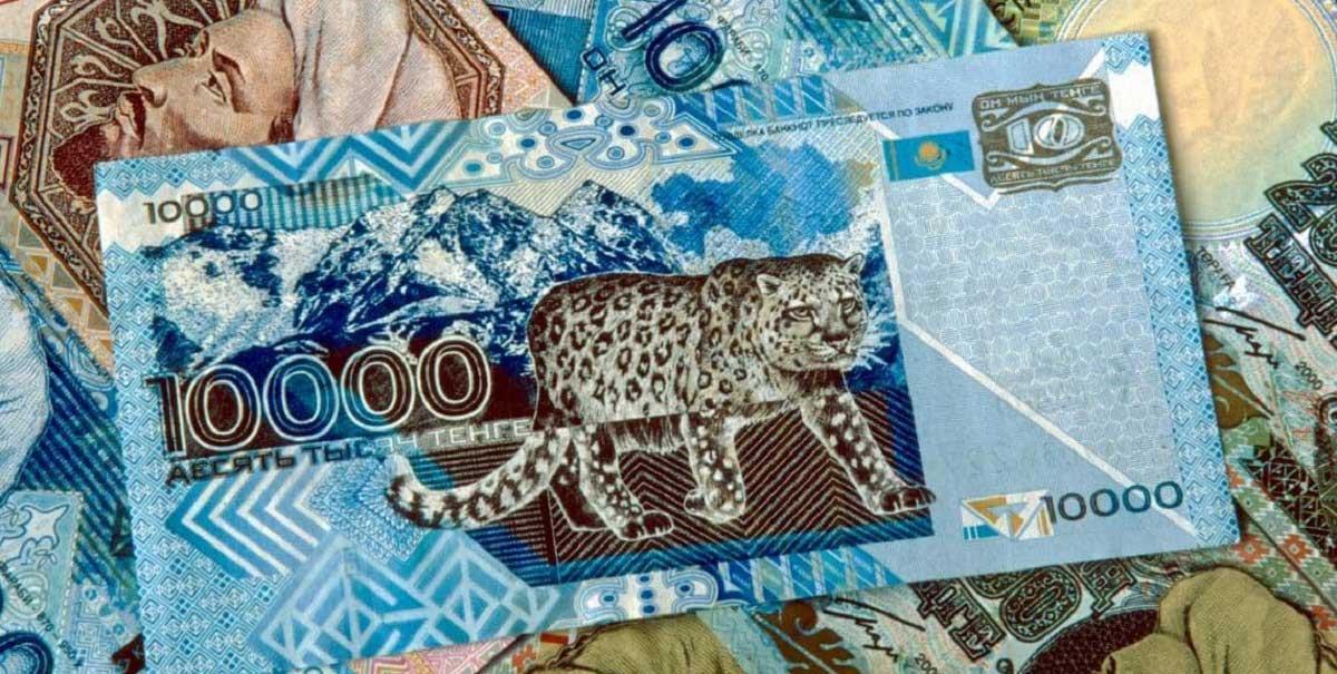 Kazakistan Para Birimi Nedir?