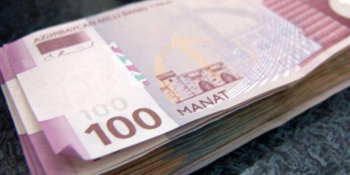 Manat Nedir? Azerbaycan Manatı Hakkında Bilgi