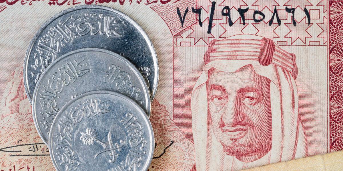 Suudi Arabistan Para Birimi Nedir?