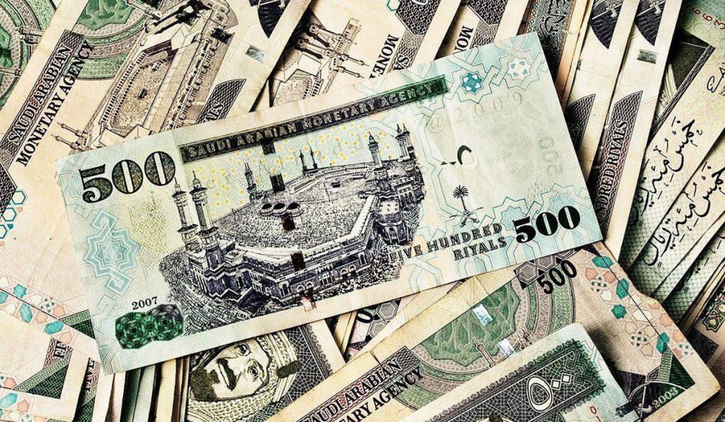 Suudi Arabistan Para Birimi: Riyal Hakkında Bilgiler