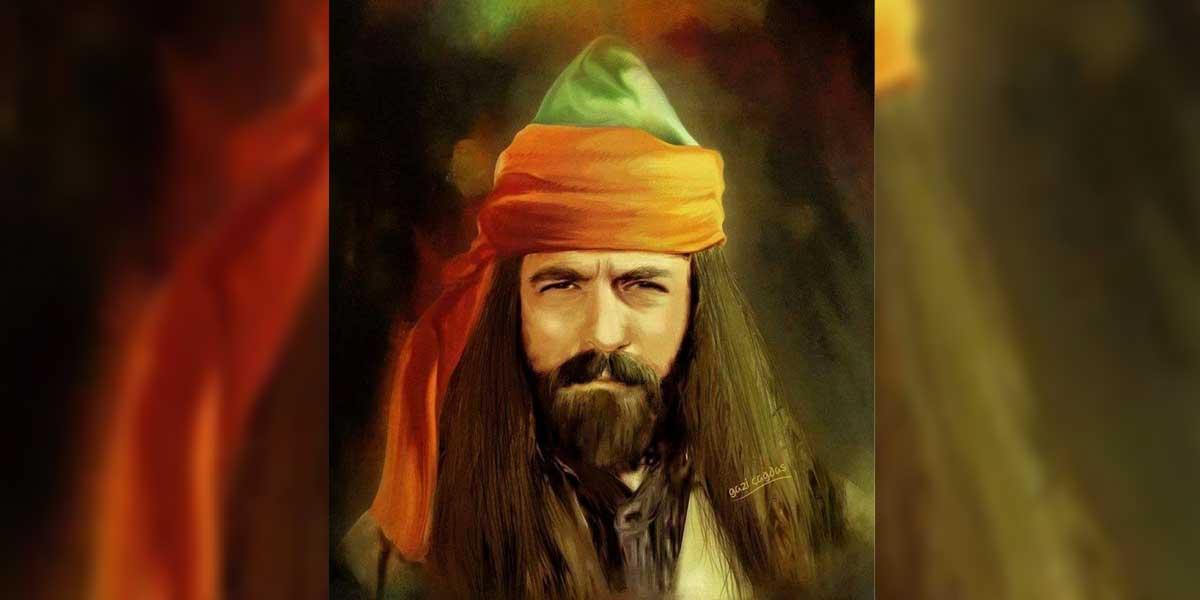 Pir Sultan Abdal'ın Eserleri